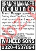 Waheed Sons Lahore Jobs 2020 for Branch Manager