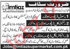 Imtiaz Super Market Jobs 2020 in Lahore