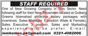 Sales & Marketing Staff Jobs 2020 in Islamabad
