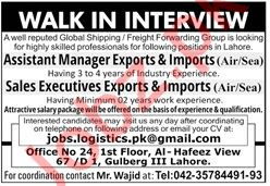 Assistant Manager & Sales Executives Jobs in Lahore