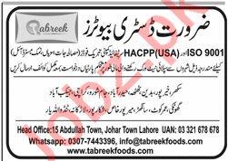 Tabreek Foods Jobs 2020 For Distributors