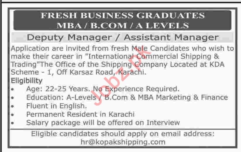 Deputy Manager & Assistant Manager Jobs 2020