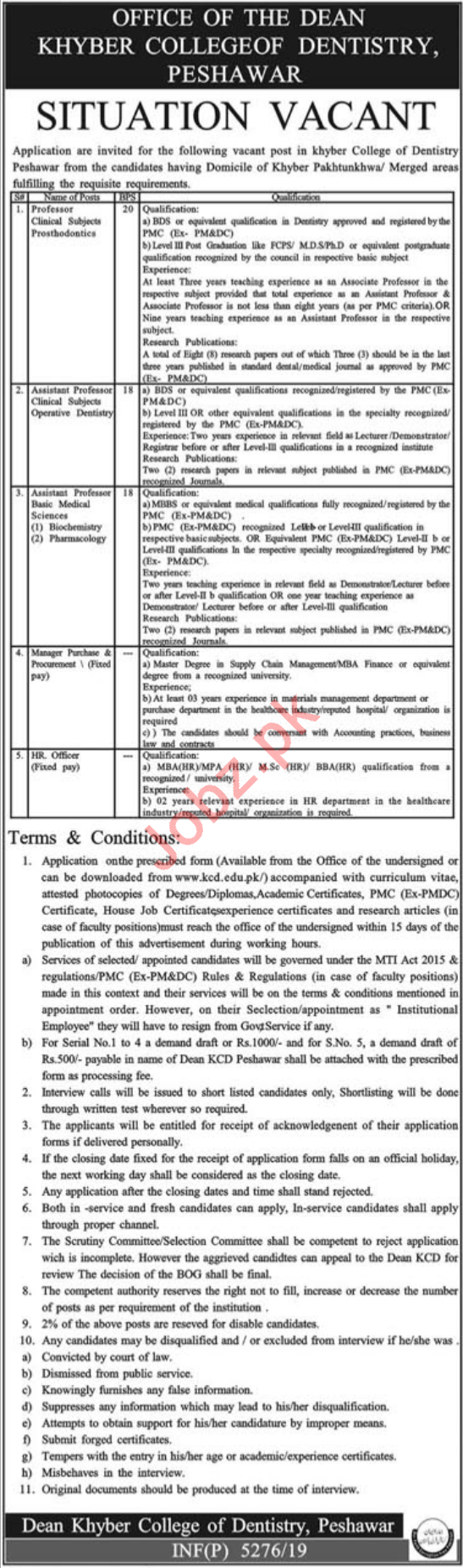 Khyber College of Dentistry Peshawar Jobs 2020