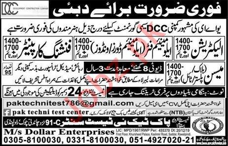 DCC Semi Govt Company Jobs in Dubai