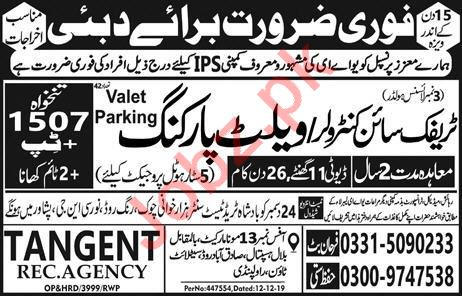 Tangent Recruitment Agency Jobs in Dubai