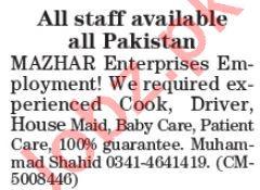 Mazhar Enterprises Jobs 2020 in Lahore