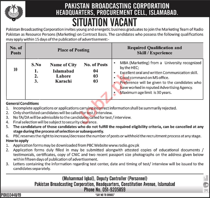 Radio Pakistan PBC Islamabad Jobs 2020 for Marketing Officer