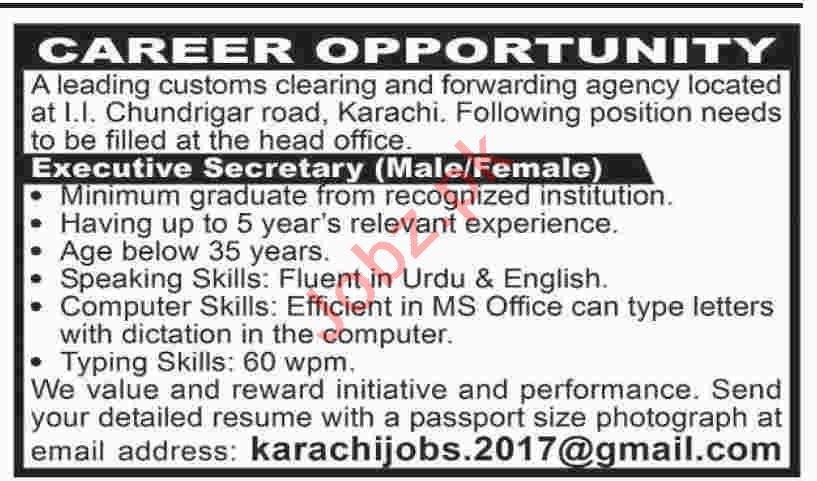 Executive Secretary Jobs 2020 in Karachi