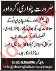 Tehsildar & Medical Officer Jobs in Khawaja Industries