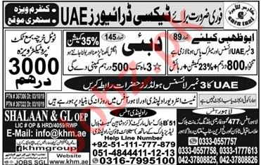 Taxi Driver Jobs 2020 In Dubai 2021 Job Advertisement Pakistan
