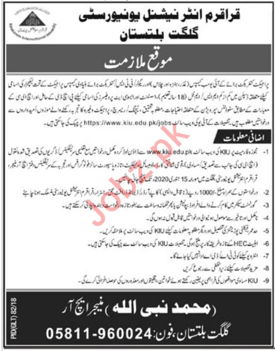 Karakoram International University KIU Gilgit Baltistan Jobs