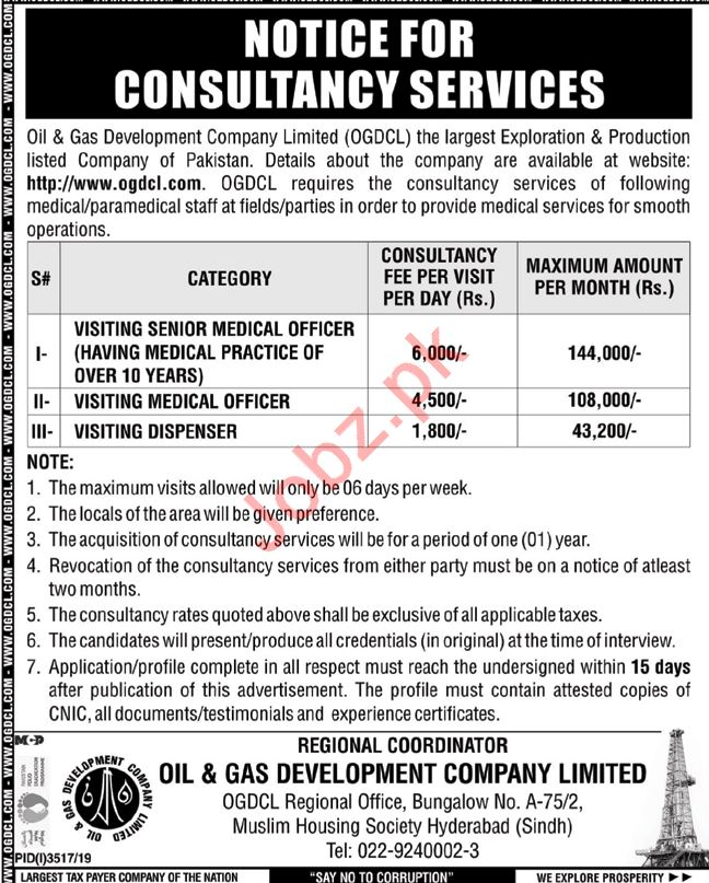 Oil & Gas Development Company Limited Jobs in Hyderabad