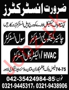 Technical Institute Jobs For Instructors in Lahore