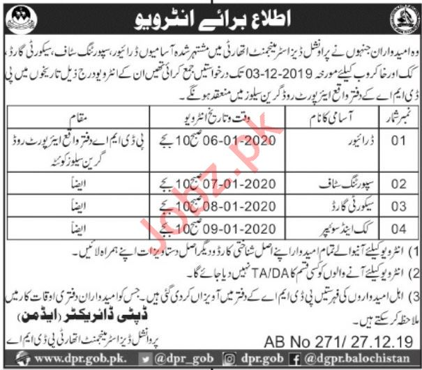Provincial Disaster Management Authority Walk In Interviews