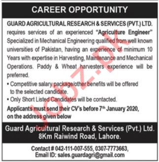 Guard Agricultural Research & Services Pvt Ltd Job 2020