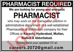 Pharmacist Jobs in Pharmaceutical Company