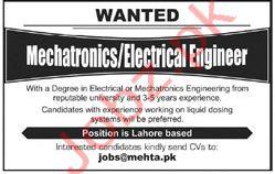 Electrical Engineer Jobs in Rawalpindi
