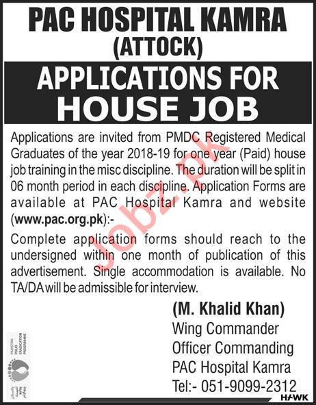 Pakistan Aeronautical Complex PAC Hospital Jobs 2002