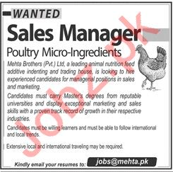 Mehta Brothers Pvt Ltd Job For Sales Manager in Lahore
