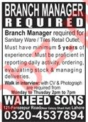 Waheed Sons Job For Branch Manager in Lahore