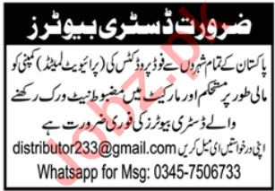 Private Limited Company Jobs For Distributors in Lahore