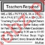Male & Female Teachers Jobs 2020 in Multan