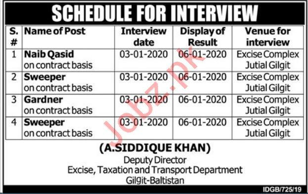 Excise, Taxation & Transport Department Walk In Interviews