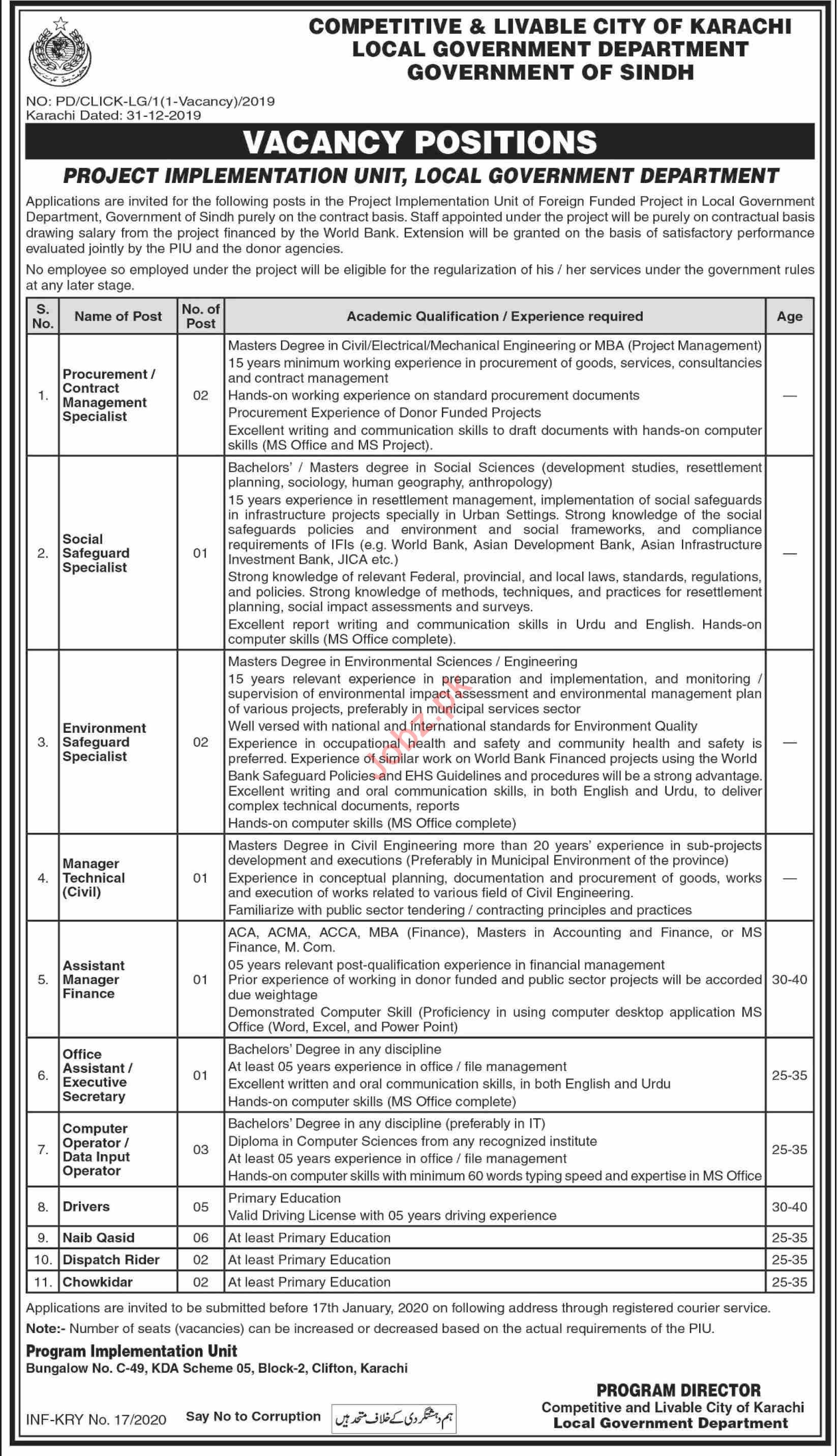 Competitive & Livable City of Karachi Project Jobs 2020