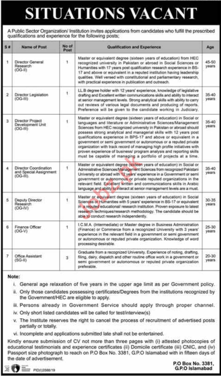P O Box No 3381 GPO Islamabad Jobs 2020 for Directors