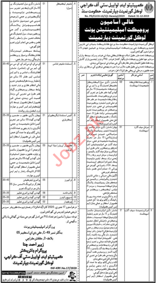 Competitive & Livable City of Karachi Jobs 2020 for Managers
