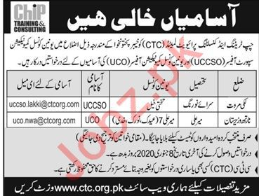 CHIP Training & Consulting KPK Jobs 2020 for UCO