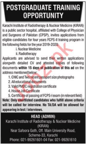 KIRAN PG Training Medical  Jobs 2020 in karachi