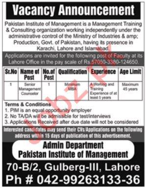 Pakistan Institute of Management Management Counselor Jobs