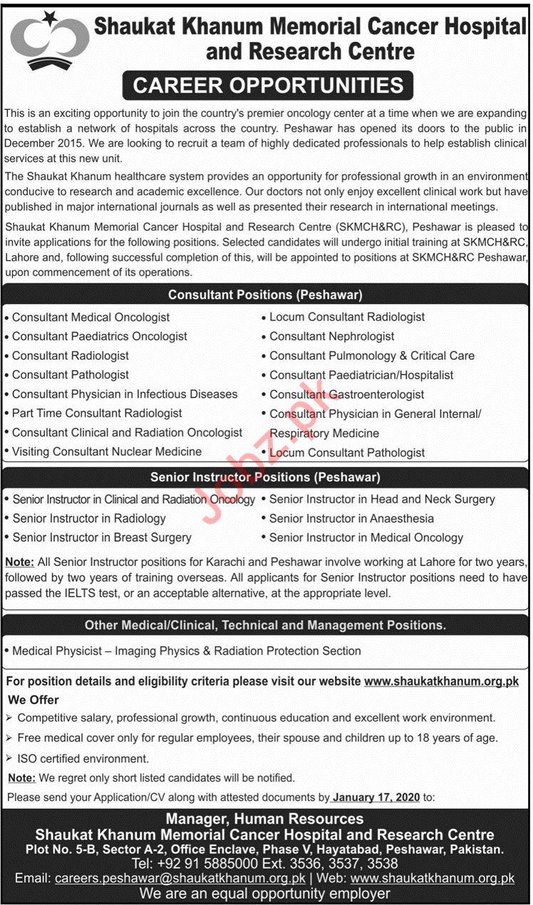 Shaukat Khanum Memorial Cancer Hospital Jobs in Peshawar KPK