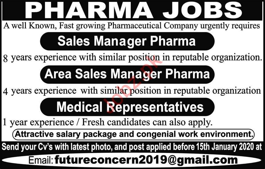 Management Staff Jobs in Pharmaceutical Company
