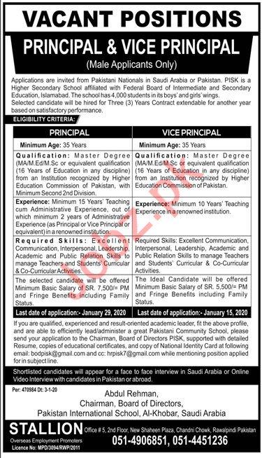 Pakistan International School Jobs 2020 in Saudi Arabia