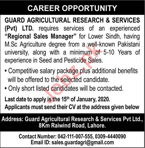 Regional Sales Manager Job 2020 For Lahore