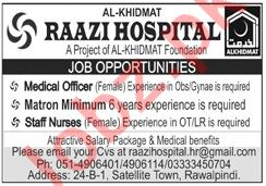 Al Khidmat Raazi Hospital Rawalpindi Jobs 2020 for Doctor