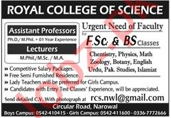 Royal College of Science Narowal Jobs 2020 for Professors