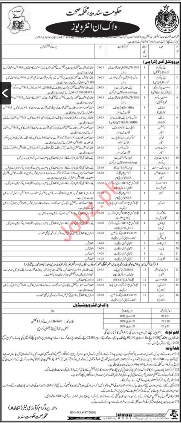 Sindh Health Department Jobs Interviews 2020