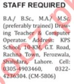 Nation Sunday Classified Ads 5th Jan 2020 for Teachers