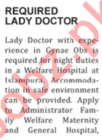 Nation Sunday Classified Ads 5th Jan 2020 for Medical Staff