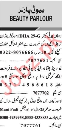Jang Sunday Classified January 5th Beauty Parlor Jobs in LHR