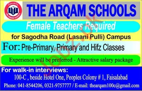 The Arqam Schools Walk In Interviews 2020