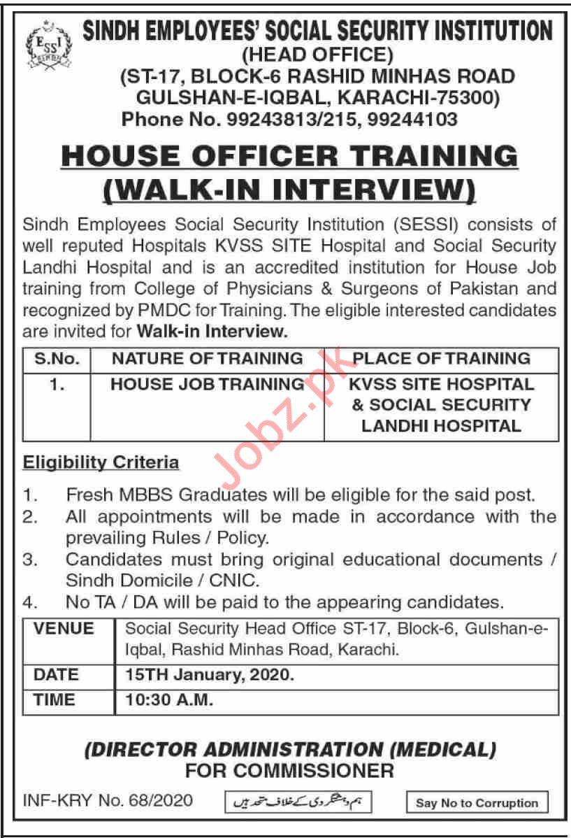 KVSS Site Hospital & Social Security Landhi Hospital Jobs