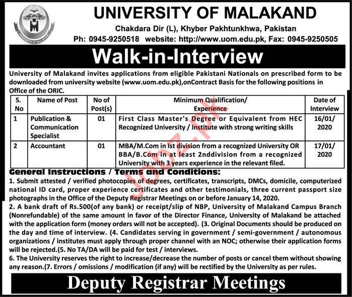 University of Malakand UoM Jobs Interviews 2020
