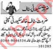 Security Guards & Driver Jobs 2020 in Lahore