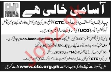 Chip Training & Consulting Private Limited UCO Officer Jobs