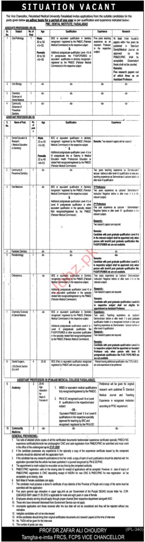 Faisalabad Medical University Jobs 2020