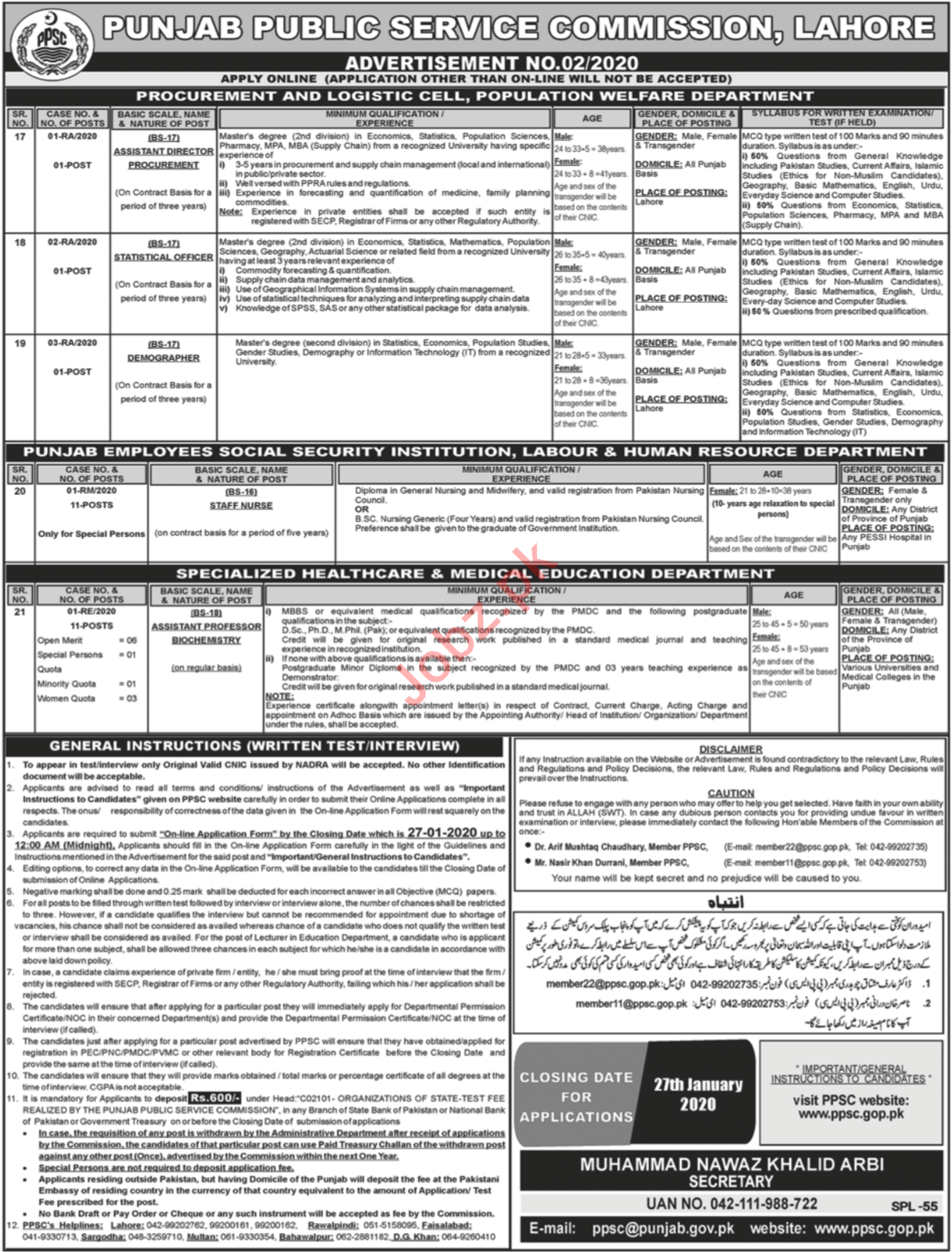 Punjab Public Service Commission PPSC Jobs 2020 in Lahore